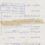 احمد کاظمی به دادستانی احضار شد+ تصاویر احمد کاظمی به دادستانی احضار شد+ تصاویر                                                           150x150