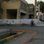 خطر ریزش یک ساختمان در نجف آباد+ تصاویر خطر ریزش یک ساختمان در نجف آباد+ تصاویر                                                        150x150