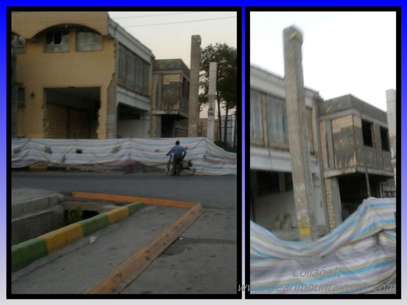 خطر ریزش یک ساختمان در نجف آباد+ تصاویر خطر ریزش یک ساختمان در نجف آباد+ تصاویر خطر ریزش یک ساختمان در نجف آباد+ تصاویر