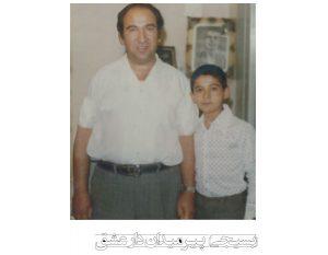 محمد علی ابوترابی