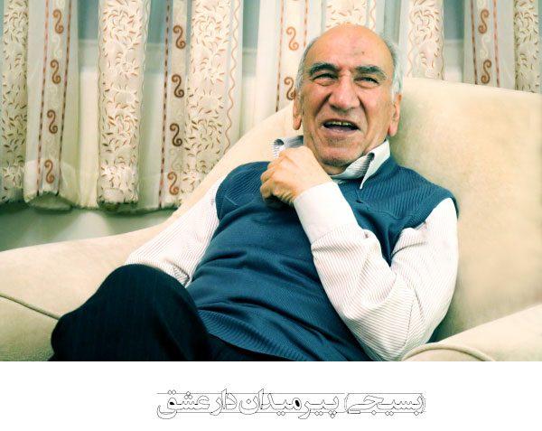 التماس دعا برای «پیر میدان دار عشق»+ تصاویر