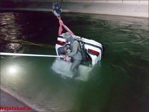 سقوط خودرو به کانال آب کشته کشته شدن جوان 18 ساله در کانال آب                                          300x225