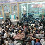 گزارش لحظه به لحظه از روز به یاد ماندنی نجف آباد+تصاویر گزارش لحظه به لحظه از روز به یاد ماندنی نجف آباد+تصاویر 1502601985293 150x150