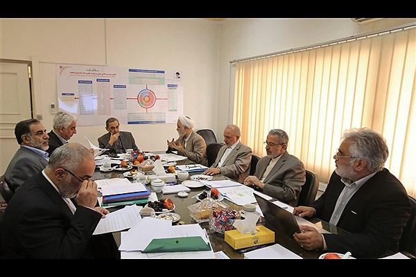 تغییر نام دانشگاه آزاد  نجف آباد به «شهید حججی» تغییر نام دانشگاه آزاد  نجف آباد به «شهید حججی» تغییر نام دانشگاه آزاد  نجف آباد به «شهید حججی» 636382264573963552