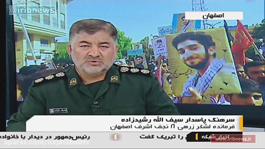 مصاحبه زنده  شبکه اول با فرمانده لشکر۸