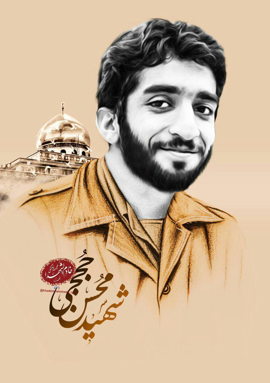نقش آمریکا در شهادت «محسن حججی»/تصویر اسارت، جعلی نیست