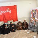 آخرین تصاویر از منزل شهید محسن حججی آخرین تصاویر از منزل شهید محسن حججی photo5798663573310909153 150x150