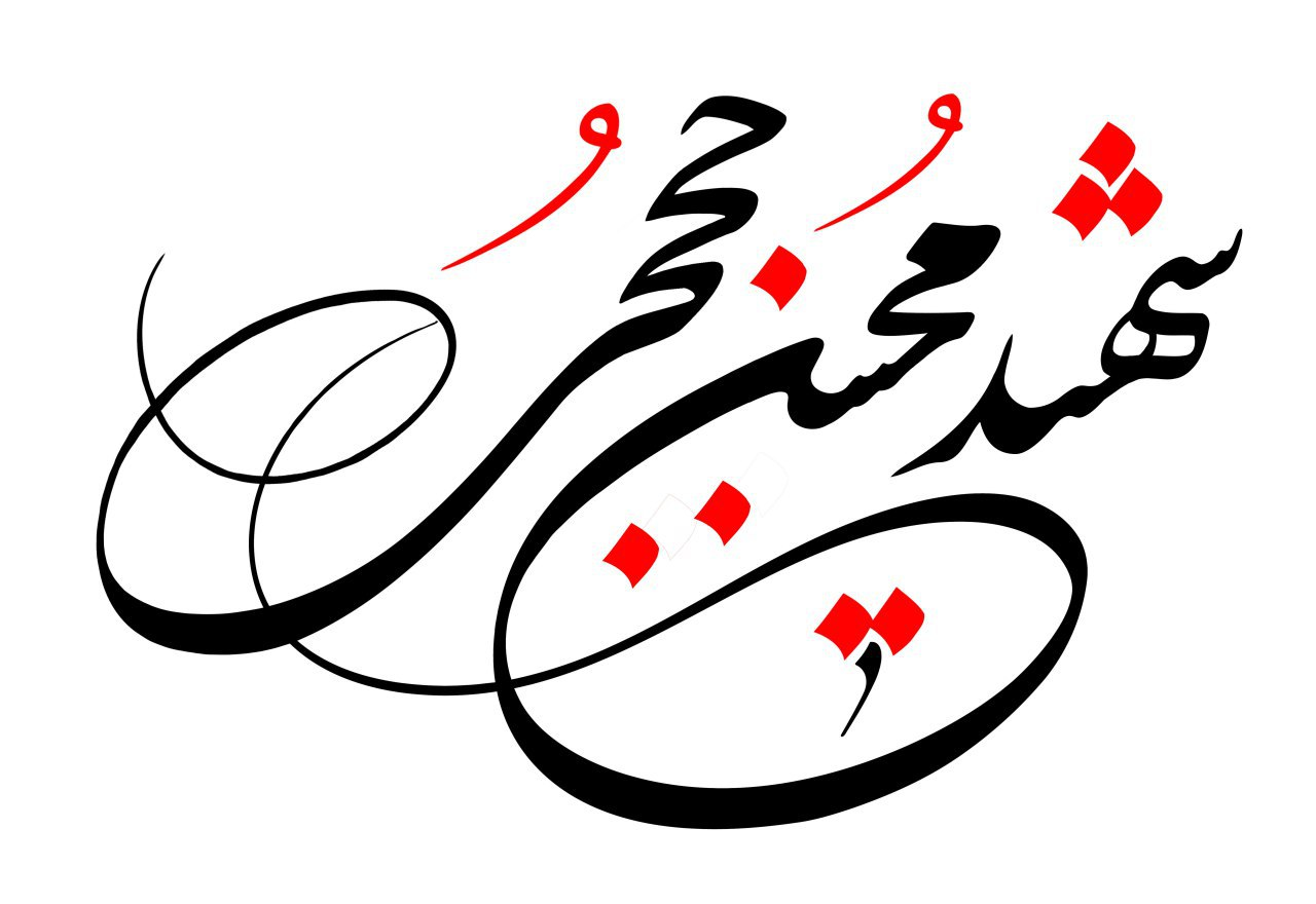 جدید ترین پوسترهای شهید حججی