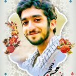 پوستر شهید محسن حججی دانلود دانلود پوستر با کیفیت شهید محسن حججی+دانلود shahid hojaji1 150x150