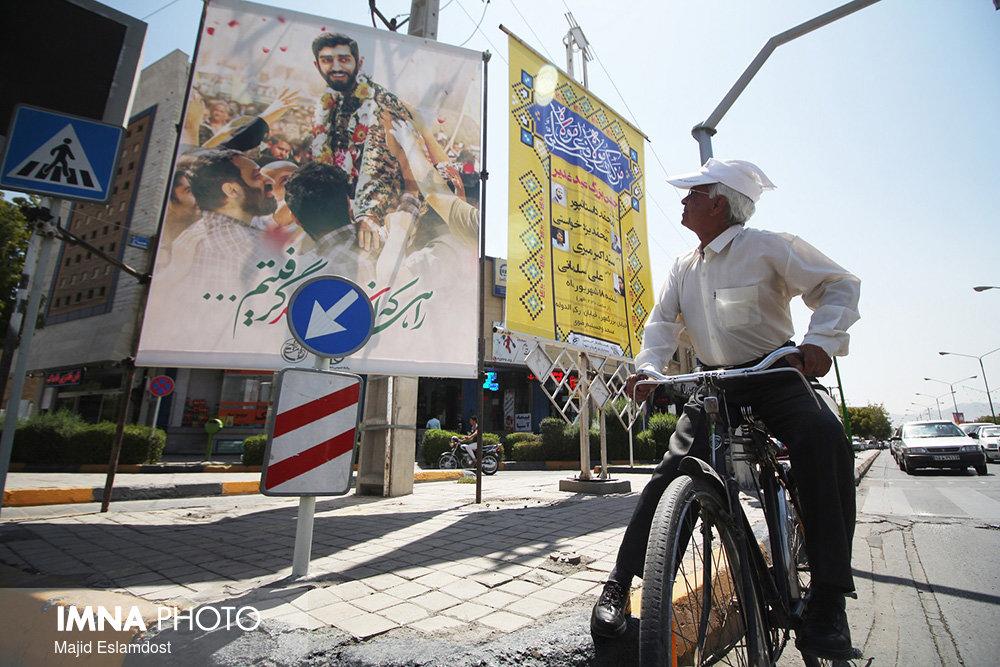 مستند شهید حججی+ فیلم  مستند شهید حججی+ فیلم