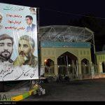حال و هوای نجف آباد برای بازگشت شهید حججی+تصاویر حال و هوای نجف آباد برای بازگشت شهید حججی+تصاویر                                                                            2 150x150