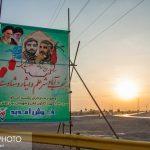 نجف آباد آماده استقبال از شهید حججی شده+تصاویر نجف آباد آماده استقبال از شهید حججی شده+تصاویر                                                                                 11 150x150