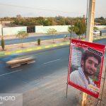 نجف آباد آماده استقبال از شهید حججی شده+تصاویر نجف آباد آماده استقبال از شهید حججی شده+تصاویر                                                                                 21 150x150