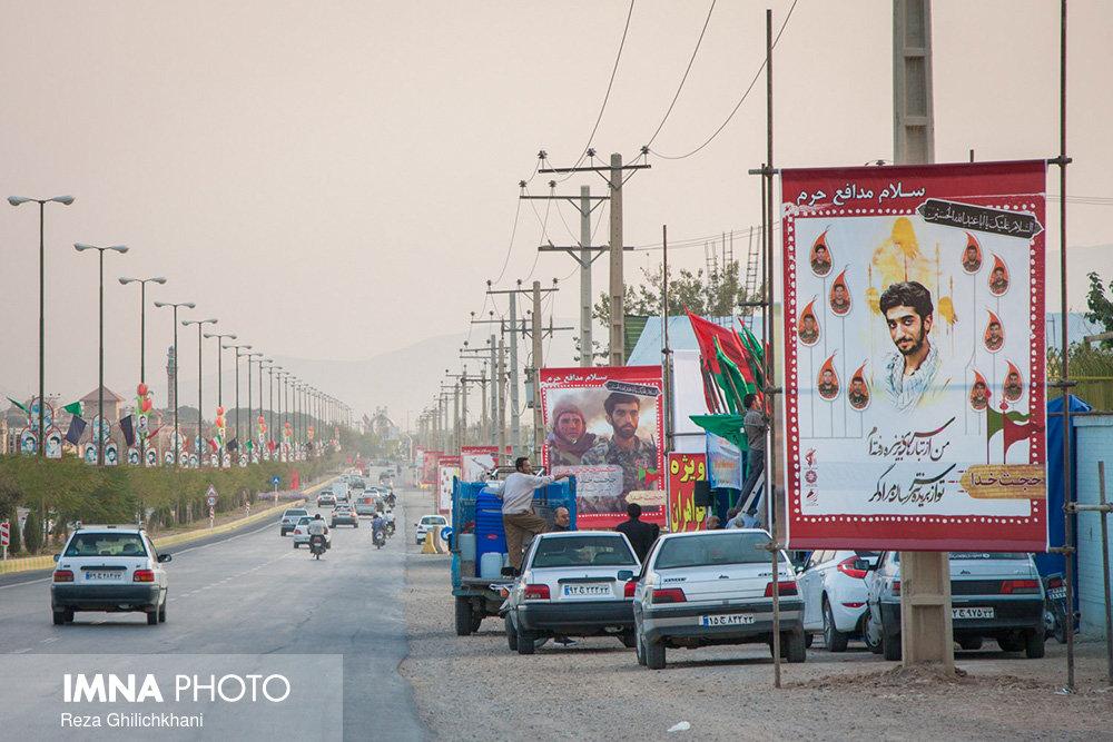 نجف آباد آماده استقبال از شهید حججی شده+تصاویر