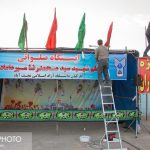نجف آباد آماده استقبال از شهید حججی شده+تصاویر نجف آباد آماده استقبال از شهید حججی شده+تصاویر                                                                                 24 150x150
