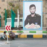 نجف آباد آماده استقبال از شهید حججی شده+تصاویر نجف آباد آماده استقبال از شهید حججی شده+تصاویر                                                                                 32 150x150