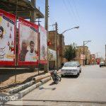نجف آباد آماده استقبال از شهید حججی شده+تصاویر نجف آباد آماده استقبال از شهید حججی شده+تصاویر                                                                                 8 150x150