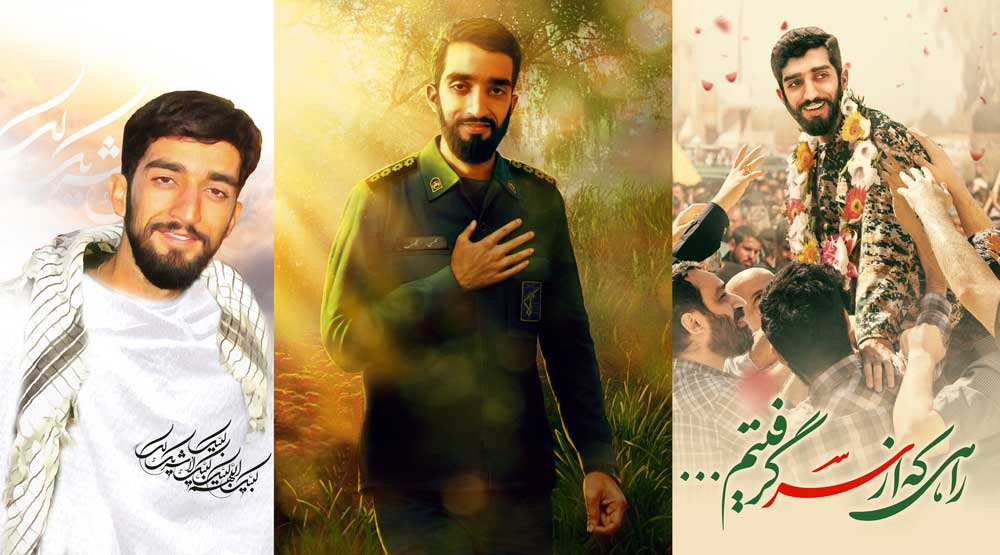 پوستر های جدید از شهید حججی/ کیفیت بالا