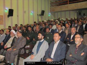 دادگستری نجف آباد ترافیک ترافیک قضایی ایران، چندین برابر متوسط جهان                                                    300x225