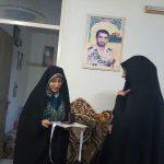 ادامه دیدارهای همسر شهید حججی با خانواده مدافعان حرم+ تصاویر ادامه دیدارهای همسر شهید حججی با خانواده مدافعان حرم+ تصاویر                                                                   1 150x150