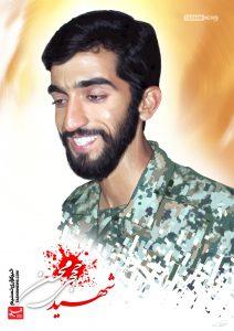 پوستر های جدید از شهید حججی/ کیفیت بالا پوستر های جدید از شهید حججی/ کیفیت بالا 13960704171244660120547210 212x300