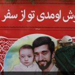 گزارش تصویری از روز تاریخی پایتخت شهدای ایران گزارش تصویری از روز تاریخی پایتخت شهدای ایران 1421808 656 150x150