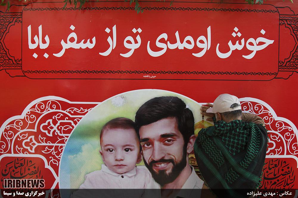 فیلم های مراسم تشییع و تدفین شهید حججی (سری دوم)