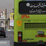 آمادگی اصفهان برای استقبال از شهید حججی آمادگی اصفهان برای استقبال از شهید حججی 1441982 150x150