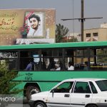آمادگی اصفهان برای استقبال از شهید حججی آمادگی اصفهان برای استقبال از شهید حججی 1441983 150x150