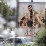 آمادگی اصفهان برای استقبال از شهید حججی آمادگی اصفهان برای استقبال از شهید حججی 1441986 150x150