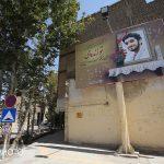 آمادگی اصفهان برای استقبال از شهید حججی آمادگی اصفهان برای استقبال از شهید حججی 1441990 150x150
