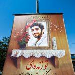 آمادگی اصفهان برای استقبال از شهید حججی آمادگی اصفهان برای استقبال از شهید حججی 1442000 150x150