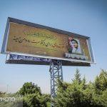 آمادگی اصفهان برای استقبال از شهید حججی آمادگی اصفهان برای استقبال از شهید حججی 1442002 150x150