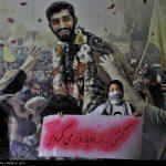حال و هوای نجف آباد برای بازگشت شهید حججی+تصاویر حال و هوای نجف آباد برای بازگشت شهید حججی+تصاویر najafabadnews 1 150x150