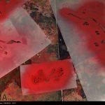 حال و هوای نجف آباد برای بازگشت شهید حججی+تصاویر حال و هوای نجف آباد برای بازگشت شهید حججی+تصاویر najafabadnews 20 150x150