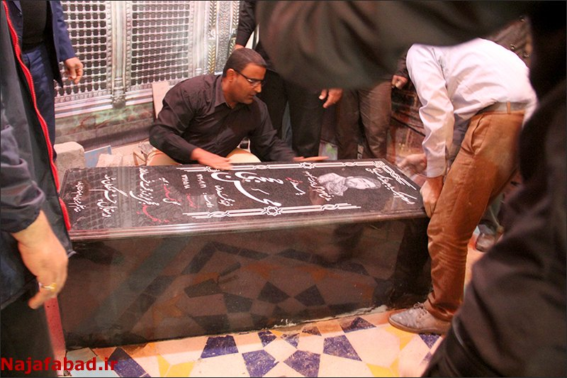 تعویض سنگ مزار شهید حججی+ تصاویر تعویض سنگ مزار شهید حججی+ تصاویر تعویض سنگ مزار شهید حججی+ تصاویر                                              4