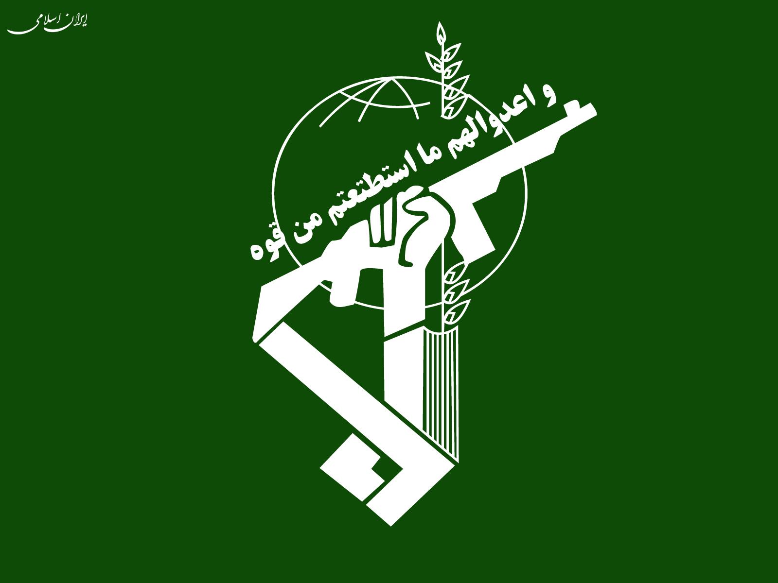 تغییر مسئول حفاظت اطلاعات سپاه نجف آباد
