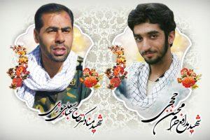 اردوی جهادی برای کار نیمه تمام شهید حججی اردوی جهادی برای کار نیمه تمام شهید حججی                                  300x200
