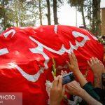 گزارش تصویری تشییع شهید غلامرضا یبلویی گزارش تصویری تشییع شهید غلامرضا یبلویی                                                            15 150x150