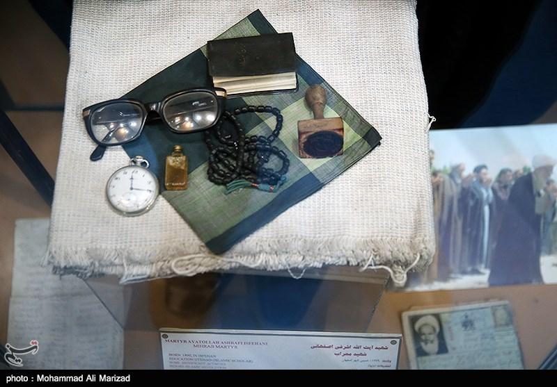 نجف آباد، موزه شهداء ندارد