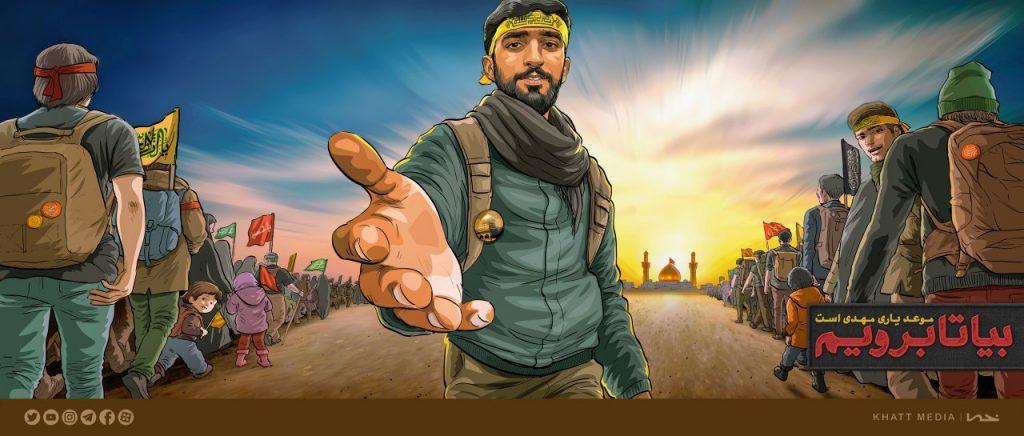 دیوارنگاره دانلود دانلود طرح لایه باز درباره شهید محسن حججی + تصاویر photo6021367682126949097 1024x436