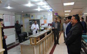 بیمارستان شهید محمد منتظری نذر ۹۰میلیونی برای بیمارستان نجفآباد نذر ۹۰میلیونی برای بیمارستان نجفآباد                                                   300x187