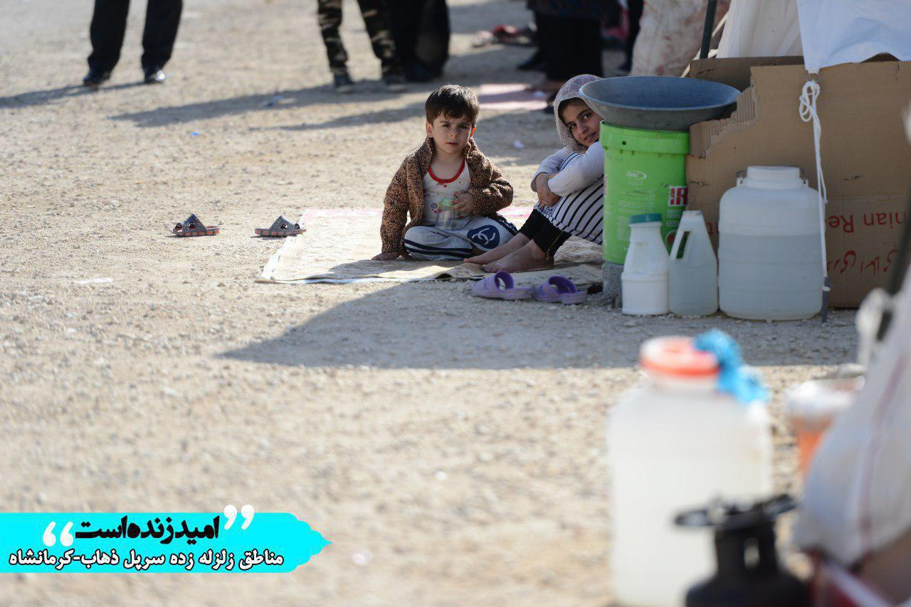 ۴میلیون کشته و زخمی در زلزله تهران