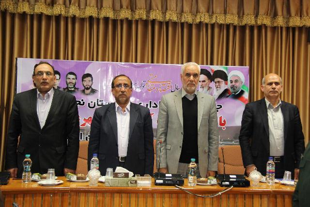 قولی جدید برای مشکلات نیلو و اصفهان