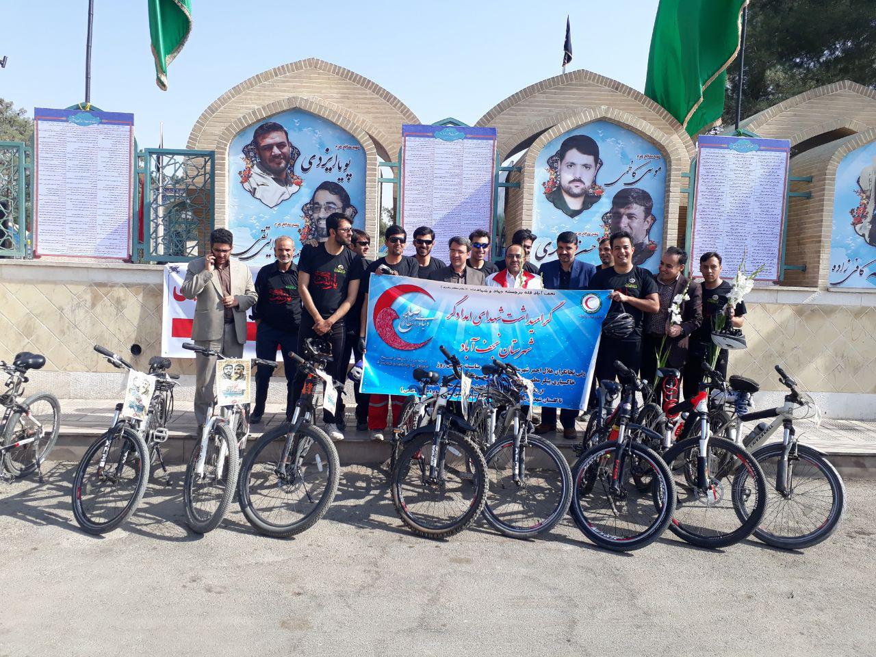 از حججی تا کاظمی با دوچرخه+تصاویر