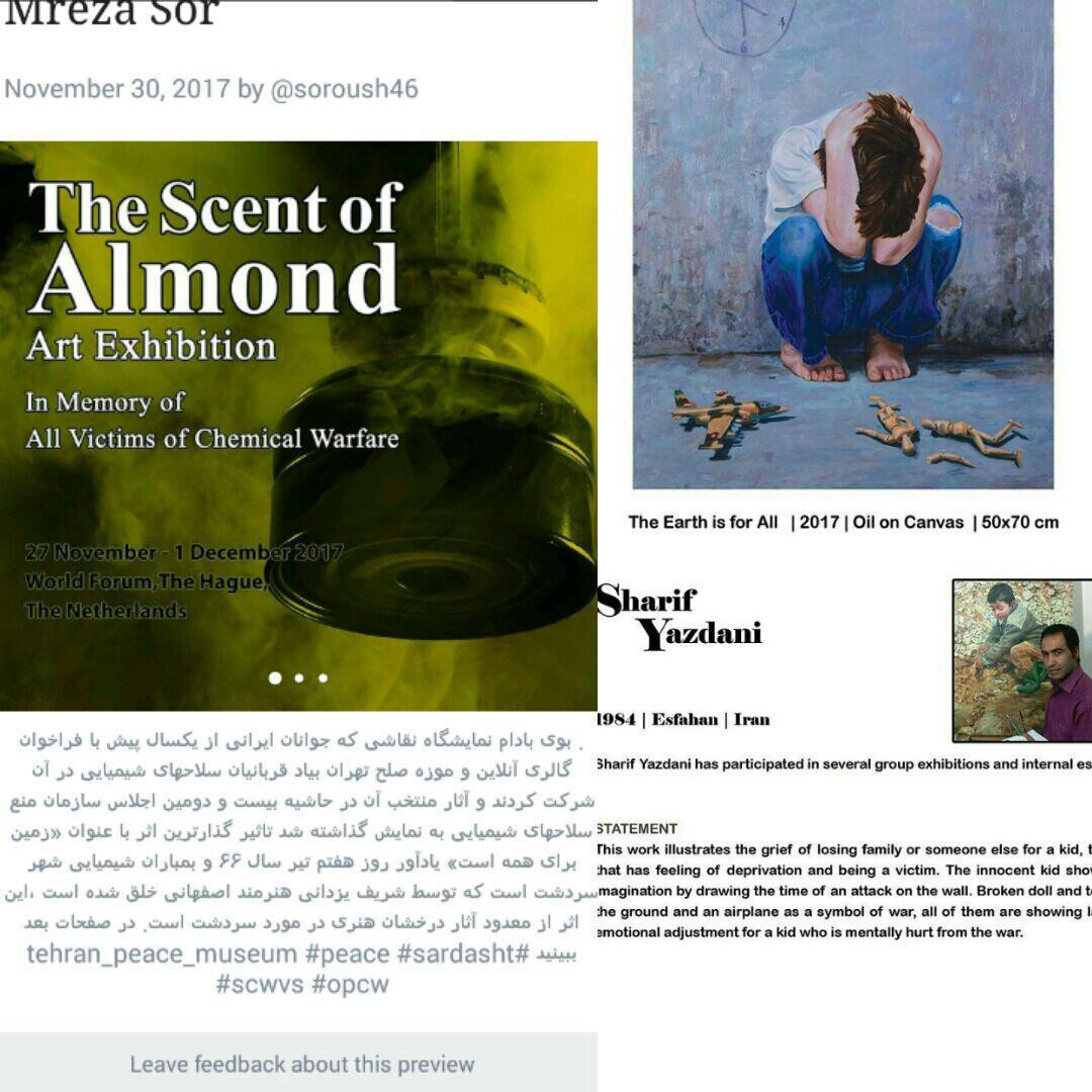 نمایش آثار دو نقاش نجف آبادی در هلند