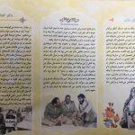 مراسم دکتر ابوترابی در تهران+ تصاویر مراسم دکتر ابوترابی در تهران+ تصاویر                                      3 150x150