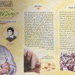 مراسم دکتر ابوترابی در تهران+ تصاویر مراسم دکتر ابوترابی در تهران+ تصاویر                                      4 150x150