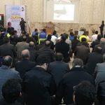 مراسم دکتر ابوترابی در تهران+ تصاویر مراسم دکتر ابوترابی در تهران+ تصاویر                                      6 150x150