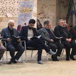 مراسم دکتر ابوترابی در تهران+ تصاویر مراسم دکتر ابوترابی در تهران+ تصاویر                                      7 150x150